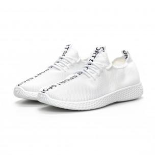 Мъжки текстилни спортни обувки в бяло  2
