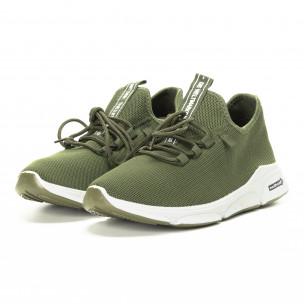 Плетени зелени мъжки маратонки   2