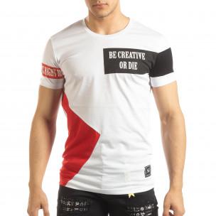 Бяла мъжка тениска Be Creative