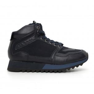 Мъжки високи спортни обувки в синьо