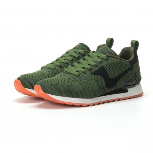 Плетени мъжки маратонки в зелено с ярък акцент 2