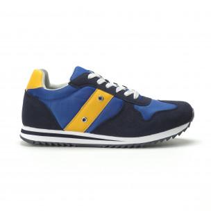 Мъжки класически маратонки в ярко синьо