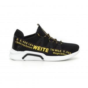Текстилни мъжки маратонки с жълти надписи