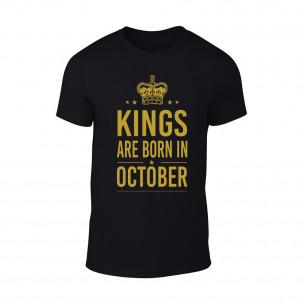Мъжка черна тениска Kings Are Born In October
