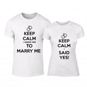 Тениски за двойки Keep Calm бели TEEMAN