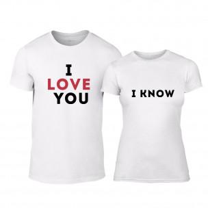 Тениски за двойки Love бели TEEMAN