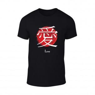 Мъжка черна тениска Love