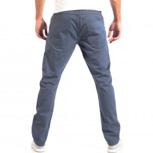 Мъжки дънки CROPP в сиво-синьо  2