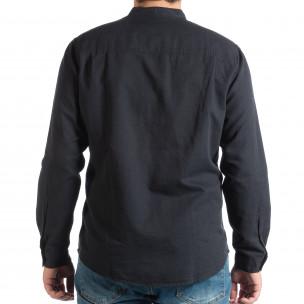 Синя мъжка риза със столче яка RESERVED Regular fit  2