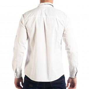 Мъжка Slim fit риза CROPP в бяло  2