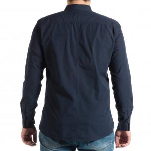 Синя мъжка риза Slim fit RESERVED с бродирано лого  2