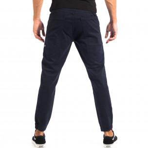 Син мъжки Jogger CROPP с големи джобове  2