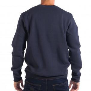 Мъжка синя блуза CROPP с червен надпис  2