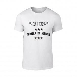 Мъжка бяла тениска Thrilla in Manila