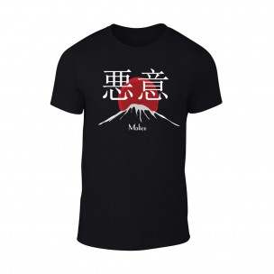 Мъжка черна тениска Malice