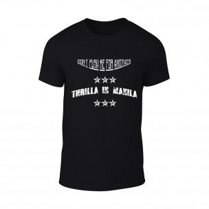 Мъжка черна тениска Thrilla in Manila