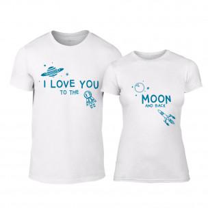 Тениски за двойки To The Moon And Back  бели