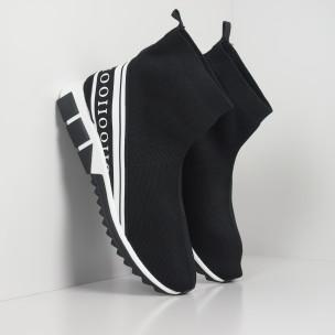 Мъжки маратонки тип чорап бял кант