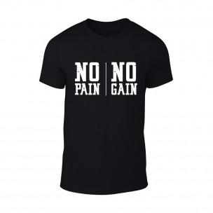 Мъжка черна тениска No Pain No Gain