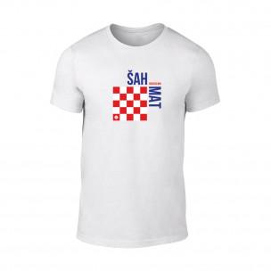 Мъжка бяла тениска SahMat