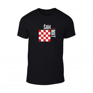 Мъжка черна тениска SahMat