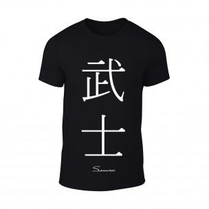 Мъжка черна тениска Samurai