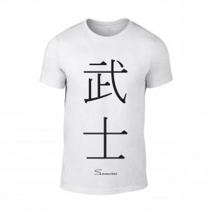 Мъжка бяла тениска Samurai
