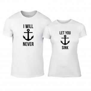 Тениски за двойки Never Sink бели