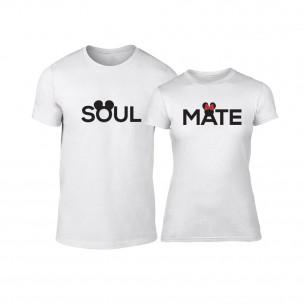 Тениски за двойки Soulmate бели TEEMAN