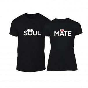 Тениски за двойки Soulmate черни TEEMAN