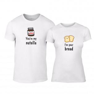 Тениски за двойки Nutella & Bread бели