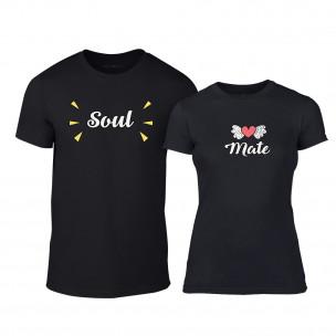 Тениски за двойки Soulmates черни