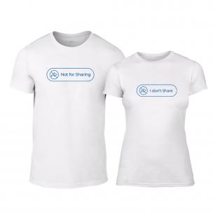 Тениски за двойки Sharing бели