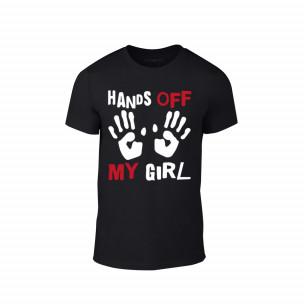Мъжка тениска Hands Off , размер S