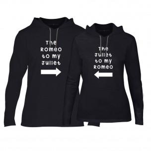 Суичъри за двойки Romeo Juliet в черно