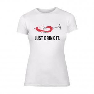 Дамска бяла тениска Just Drink It