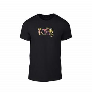 Мъжка тениска My King, размер S
