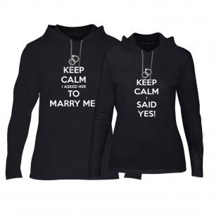 Суичъри за двойки Keep Calm в черно