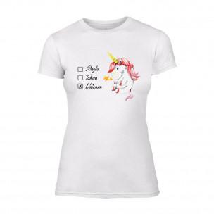 Дамска бяла тениска Unicorn
