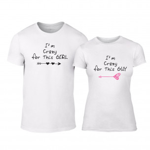 Тениски за двойки Crazy in love бели