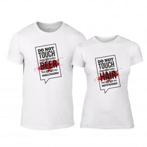 Тениски за двойки Don't touch me! бели