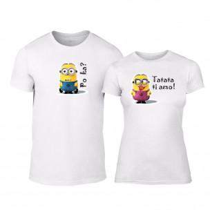Тениски за двойки Love Minnions бели