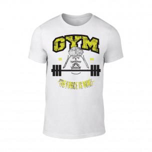 Мъжка бяла тениска Gym