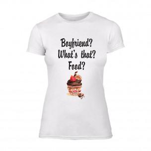 Дамска бяла тениска Boyfirend? What's that?