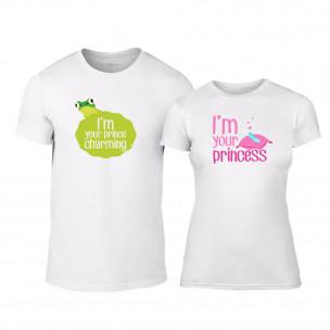 Тениски за двойки Prince and Princess бели