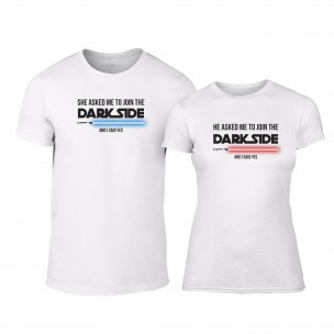 Тениски за двойки Join the Darkside with me бели