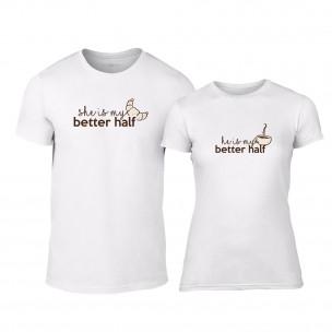 Тениски за двойки My Better Half бели