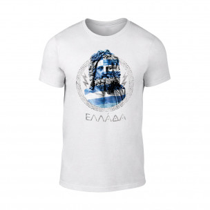 Мъжка бяла тениска Zeus
