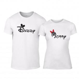 Тениски за двойки Daddy & Mommy бели