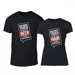 Тениски за двойки Don't touch me! черни